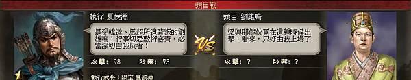 0 - 100三國 - 攻涼州 - 59