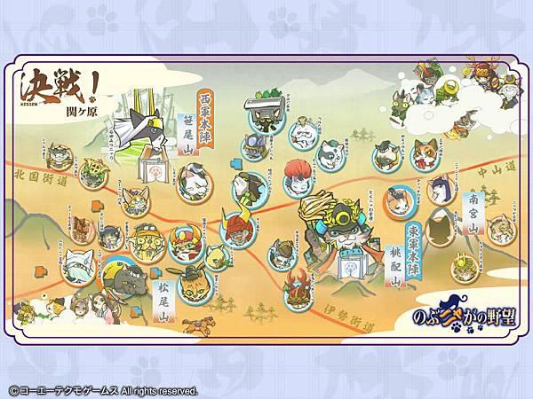 0 - 信喵之野望 - 貓戰記 - 決戰關原 06