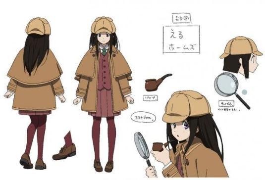 好書推薦 - 冰菓 [米澤穗信] 03 - 千反田 福爾摩斯