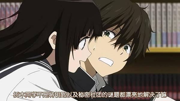 好書推薦 - 冰菓 [米澤穗信] 02 - 奉太郎無法節能