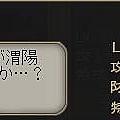 100萬三國 - 董白 01