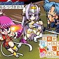 0 - 信喵之野望 - 人物 - 千姫 04 - 3匹が斬ったり突いたり燃やしたり