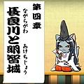 M0400 - 長良川と明智城