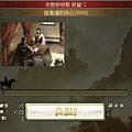 0 - 百萬人的三國志 - 劇情 - 赤壁前哨戰 0129