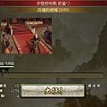 0 - 百萬人的三國志 - 劇情 - 赤壁前哨戰 0133