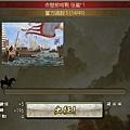 0 - 百萬人的三國志 - 劇情 - 赤壁前哨戰 0205