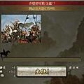 0 - 百萬人的三國志 - 劇情 - 赤壁前哨戰 0209