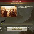 0 - 百萬人的三國志 - 劇情 - 赤壁前哨戰 0213