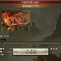 0 - 百萬人的三國志 - 劇情 - 赤壁前哨戰 0217