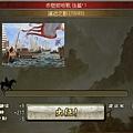 0 - 百萬人的三國志 - 劇情 - 赤壁前哨戰 0221