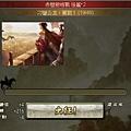 0 - 百萬人的三國志 - 劇情 - 赤壁前哨戰 0225