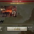 0 - 百萬人的三國志 - 劇情 - 赤壁前哨戰 0229