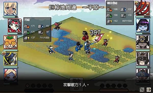 0 - 信喵之野望 - 人物 - 諏訪花 00 - 劍豪將軍 02.JPG