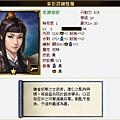 100信長 -  人物 - 坂額御前 (1星)
