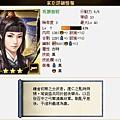 100信長 -  人物 - 坂額御前 (3星)