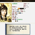 100信長 -  人物 - 坂額御前 (4星)