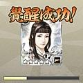 100信長 -  人物 - 坂額御前 (5星) 1