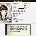 100信長 -  人物 - 坂額御前 (5星)