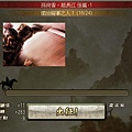 百萬人的三國志 - 劇情 - 孫尚香越長江 161