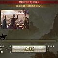 0 - 百萬人的三國志 - 荒野綻放之花 - 0701