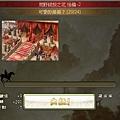 0 - 百萬人的三國志 - 荒野綻放之花 - 2001