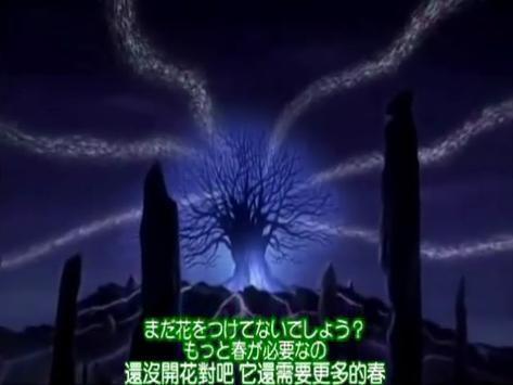 0 - 春雪異變 - 04.JPG