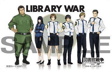 0 - 推薦好書 - 圖書館戰爭 - 08.JPG
