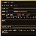 合戰 - 登用 - 他 - 公孫範 - 白馬弓騎.JPG