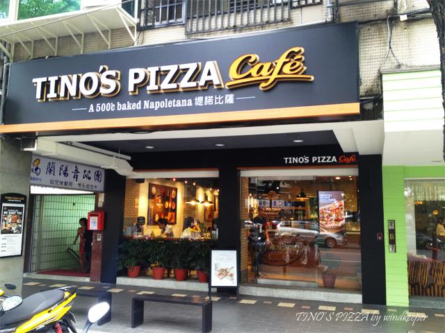 味道和風格都有新奇感的提諾比薩TINO