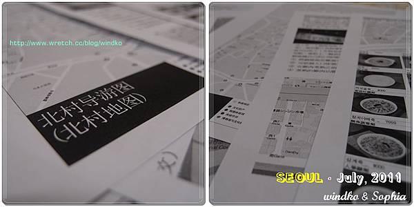 行前準備-列印資料.jpg