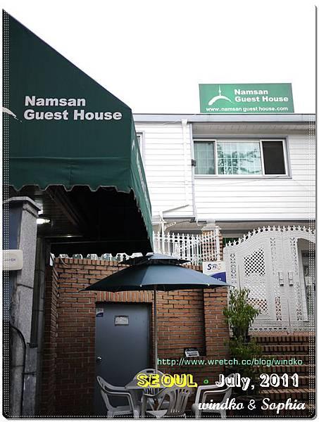 Namsan Guest House1_02.JPG