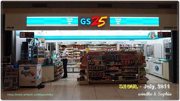 超商_02 GS25.JPG