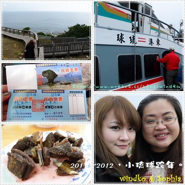 2011-2012_185.jpg