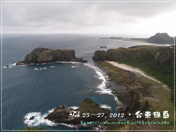 綠島 0225_146