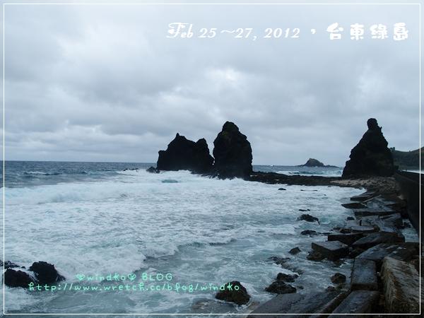 綠島 0226_016