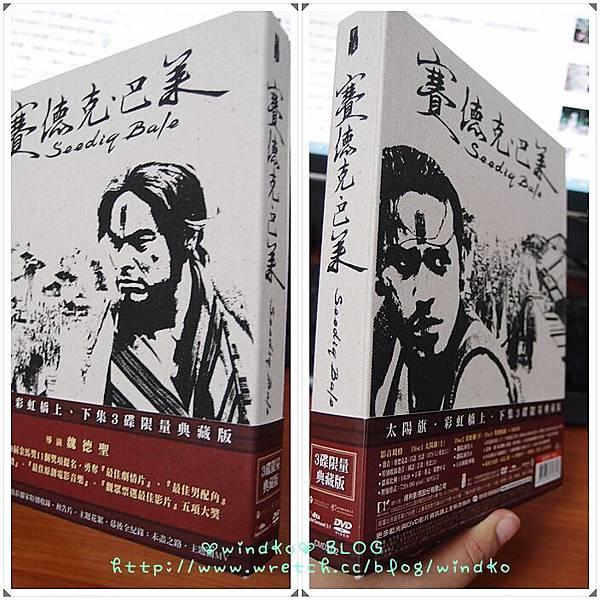 0430-賽德克DVD_07