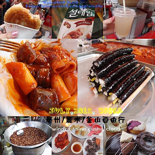 food_46