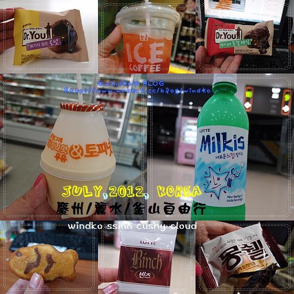 snack34