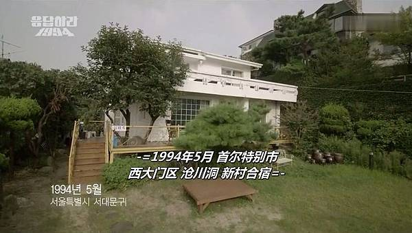 1994_01.JPG