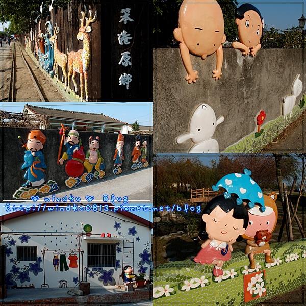 20140203-bantaoyao_01.jpg