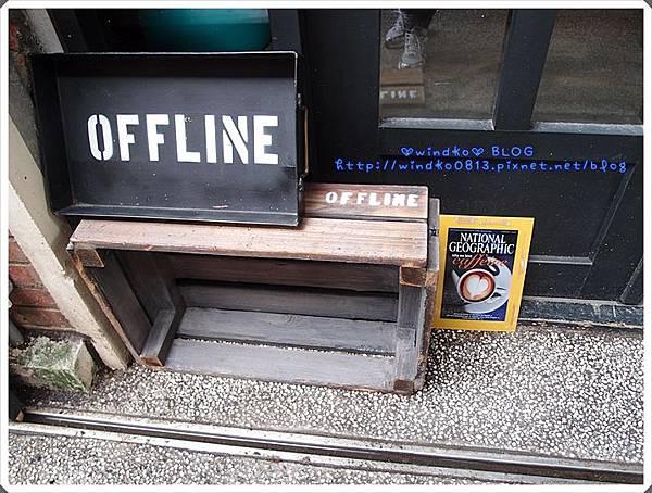 20140216_offline_01.JPG