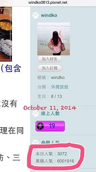 201410_035_11.jpg