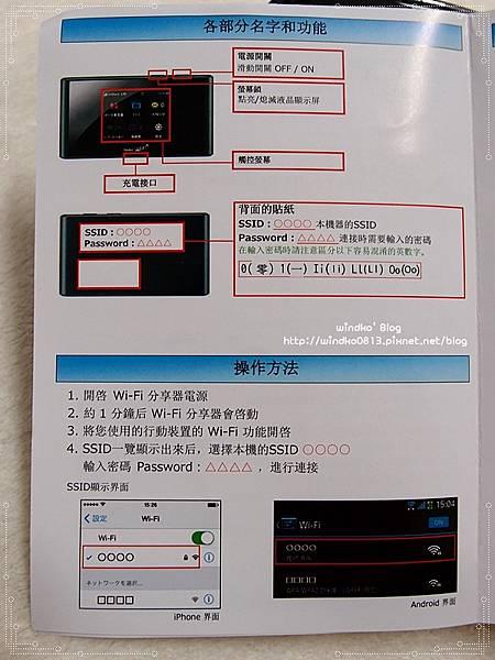 wi_blue_013.JPG