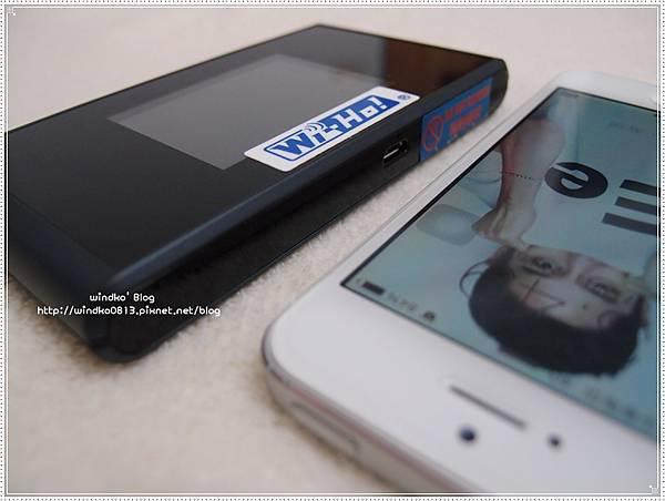 wi_blue_024.JPG