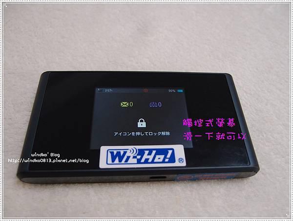 wi_blue_032.JPG