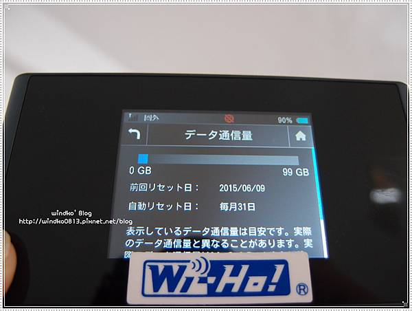 wi_blue_035.JPG