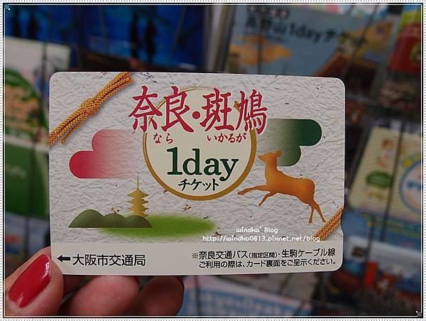 Day1_01_001.JPG