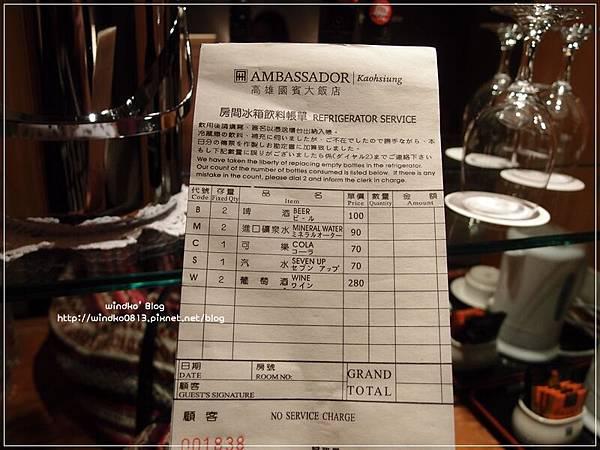 20151218_20.JPG