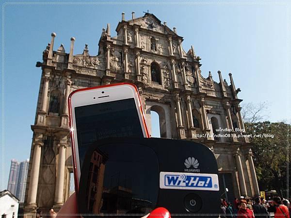 Macau_wiho_01.JPG