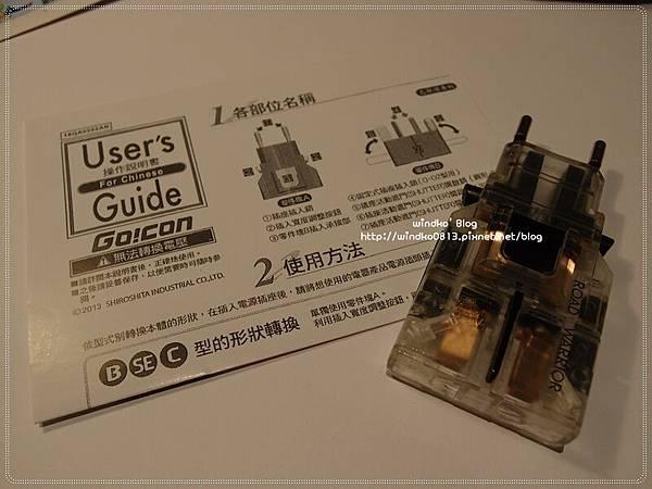 Macau_wiho_07.JPG